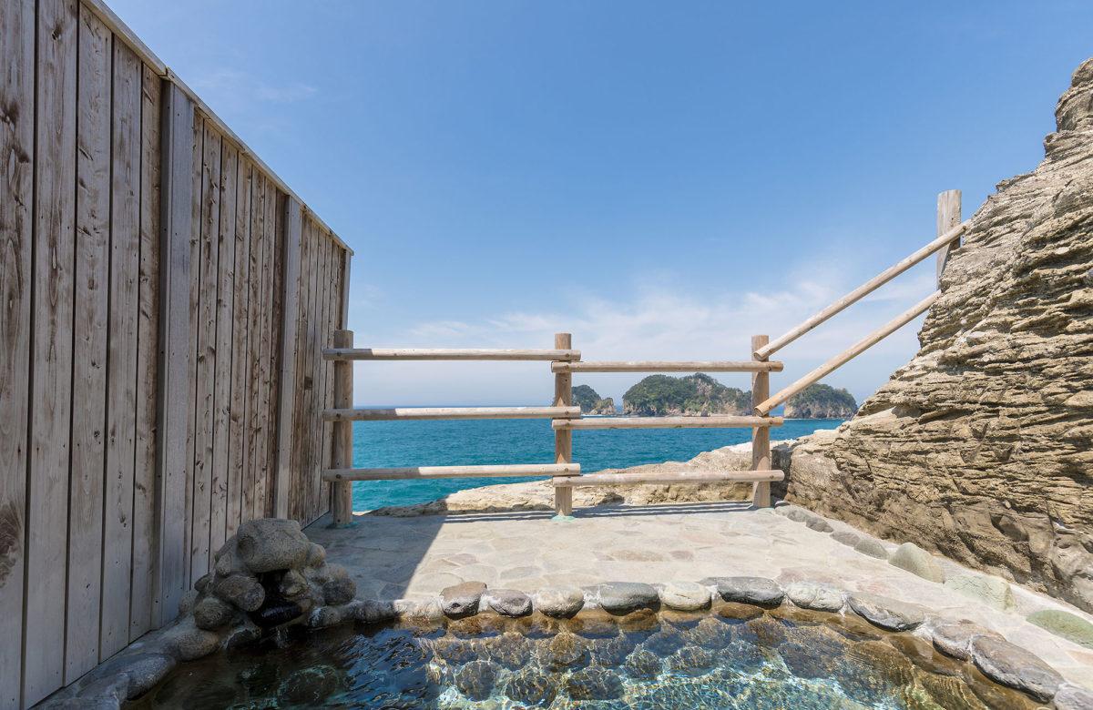澤田公園露天浴池